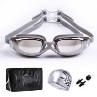 泳镜眼镜潜水镜装备大框男女士高清儿童防水防雾带度数游泳镜 套装平光