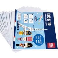 得力5667自粘 包书套自由剪裁书皮透明包书膜小号10张包书纸