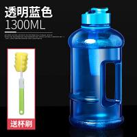 1.5升2升2.2l运动水壶健身水壶大容量塑料水杯男杯子超大户外便携新品 防呛盖蓝1.3L 美国Tritan可开水