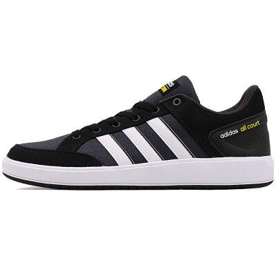 阿迪达斯Adidas BB9930网球鞋男鞋 运动透气休闲鞋 防滑 轻便 透气