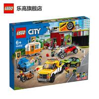 【����自�I】LEGO�犯叻e木 城市�MCity系列 60258 汽��S修中心 玩具�Y物