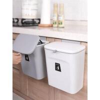 厨房垃圾桶橱柜门壁挂式卫生间厕所创意收纳悬挂带盖纸篓家用塑料