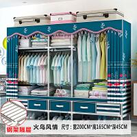 衣柜简易布衣柜钢架组装钢管加粗加固宿舍单人布艺家用出租房加厚