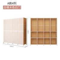 简易衣柜现代简约经济型组装卧室衣橱木质板储物柜子实木 A款4列 白橡木白色门 6门以上 组装
