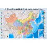 中华人民共和国地图(知识版1:8300000)