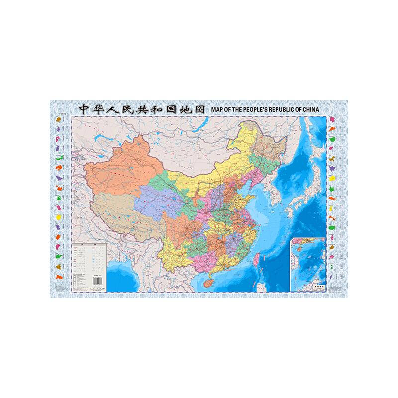 中华人民共和国地图(知识版1:8300000)内容丰富 创意新颖 既便于书架陈列 也可作为墙面挂图使用 超值二合一