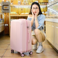 子母拉杆箱万向轮糖果色旅行箱密码行李箱小清新女22 24 26寸韩版 20寸【买一送十 终身保修】