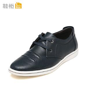 达芙妮旗下鞋柜系带休闲商务皮鞋镂空透气男鞋