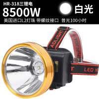 LED头灯强光充电超亮远射钓鱼灯户外矿灯 头戴式电筒疝气灯
