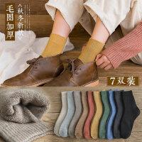 户外袜子女韩版加厚保暖中筒袜毛圈加绒纯棉睡眠袜羊毛月子袜