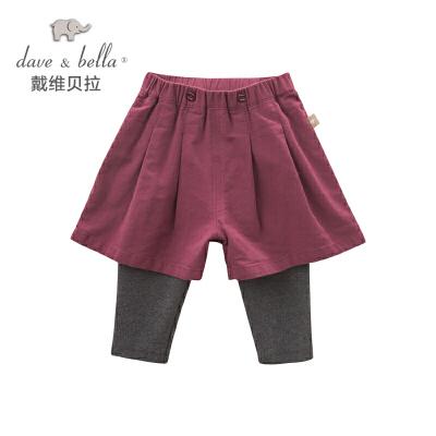 davebella戴维贝拉秋季女童裤子 女宝休闲裤 假两件长裤戴维贝拉 每周二上新  0-6岁品质童装