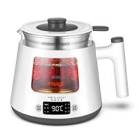生活元素I19黑茶蒸汽煮茶器玻璃家用全自动煮茶壶普洱白花茶蒸茶壶小养生壶