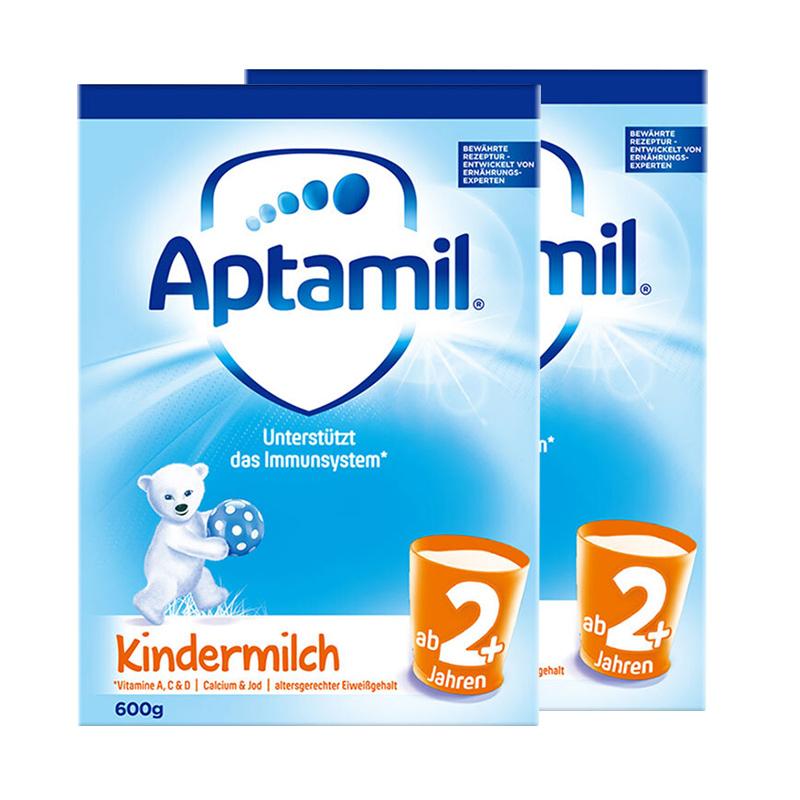 【2+普通】保税区发货 德国Aptamil爱他美 德爱普通婴幼儿奶粉 2+段(2岁以上)  600g*2罐 海外购新老包装交替发货