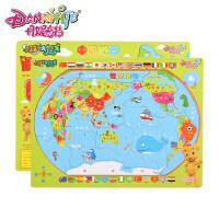 丹妮奇特 中国地图拼板玩具木制拼图地理启蒙认知早教儿童玩具
