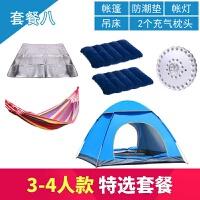 公园野营野外帐篷户外加厚防雨2人3-4人家庭自动双人 露营速开