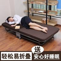 折叠床单人床午休床家用床简易午睡办公床行军海绵医院陪护床 【105CM宽】 绒布咖啡