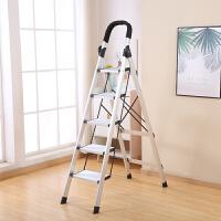 梯子家用折叠梯铝合金梯子凳多功能加厚人字梯宿舍防滑室内脚踏垫