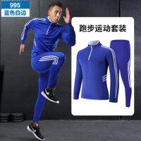 运动服套装男女跑步健身速干休闲长袖宽松情侣足球裤运动服装