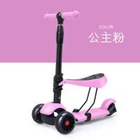 儿童滑板车1-3-6岁滑滑车可坐三轮儿童车闪光轮宝宝滑板车滑行车