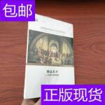 [二手旧书9成新]师从天才:一个科学王朝的崛起() /[美]罗伯特?