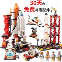 乐高积木航天飞机系列军事积木火箭飞机发射中心儿童拼装积木玩具