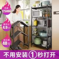 免安装折叠厨房用品置物架落地式多层烤箱放锅架微波炉储物收纳架