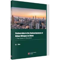 城市更新中的公私合作――以深圳为例(英文)