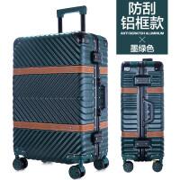 拉杆箱女20寸韩版复古铝框旅行箱行李箱密码箱登机箱