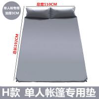 单人自动充气垫户外帐篷睡垫充气床自动充气防潮垫加厚午休午睡垫d