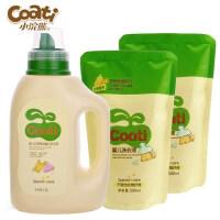 小浣熊正品谷物蛋白婴儿洗衣液宝宝儿童衣物清洁剂1.2L+500ml两包