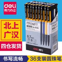 得力圆珠笔办公用品原子笔蓝色笔芯中油笔学生用按动圆株笔红批发