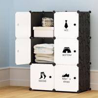 收纳柜 特大号收纳箱多层衣物储物箱子PP衣柜整理衣服盒子抽屉式收纳柜