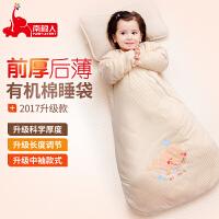 南极人婴儿睡袋春秋冬儿童有机棉蘑菇可拆袖防踢被儿童被子