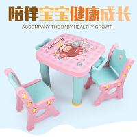 儿童桌子幼儿园桌椅宝宝学习桌写字桌塑料桌椅游戏桌玩具桌椅套装