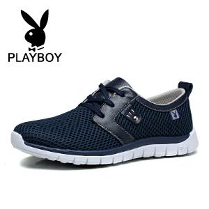 花花公子 休闲男鞋网布运动鞋学生跑步板鞋系带低帮平底鞋 德-CX39525