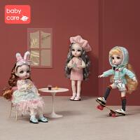 babycare娃娃玩具女孩单个可换装儿童仿真精致洋娃娃公主玩偶礼盒