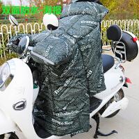 冬季电动车连体挡风被加大加厚保暖护膝电摩托车电瓶车防水挡风罩新品