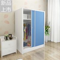 衣柜彩色 木质移门宝宝衣柜 现代简约 可定制家具推拉门衣柜定制 2门