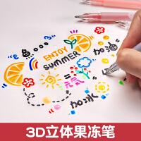 立体果冻笔彩色笔学生中性笔可爱创意少女心diy手账笔1.0多色�ㄠ�笔绘画笔陶瓷贺卡玻璃指甲3D效果做笔记专用