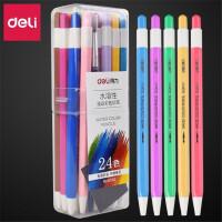 得力按动水溶性彩色按动自动铅笔 12/24色美术绘画涂鸦盒装填色彩铅笔