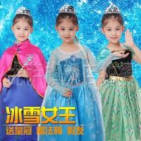 万圣节儿童服装  冰雪奇缘艾莎公主裙女童幼儿迪士尼安娜纱裙演出服