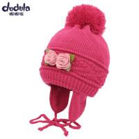儿童帽子宝宝护耳帽婴儿帽 毛线帽针织帽新生儿胎帽