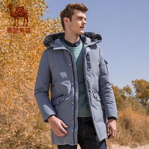 骆驼男装 秋冬新款中长款工装外套男韩版连帽白鸭绒加厚羽绒服