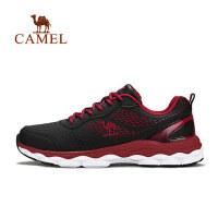 CAMEL骆驼运动鞋 情侣款男女白搭时尚舒适韩版跑步鞋减震轻便跑鞋