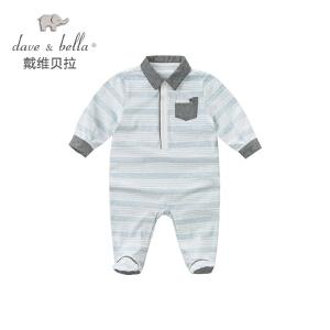 戴维贝拉童春秋男童连体衣 宝宝灰蓝条爬服DB6041