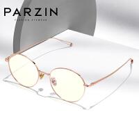 帕森2019秋新品防蓝光眼镜 男女轻盈圆框β钛金属眼镜架舒适眼镜框手机电脑护目镜15760L