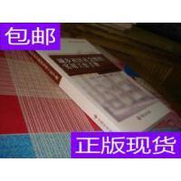 [二手旧书9成新]城乡社区社会组织实用工作手册 /赵军,张志勤,?