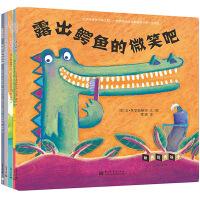 世界优秀绘本・初体验(套装共5册)