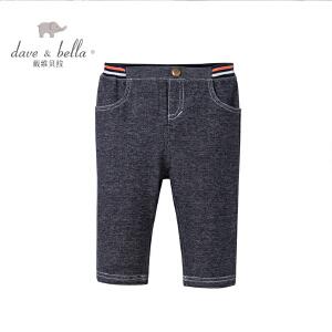 davebella戴维贝拉男童秋装牛仔裤 宝宝婴儿长裤DB2848