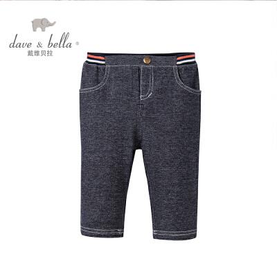 davebella戴维贝拉男童秋装牛仔裤 宝宝婴儿长裤DB2848戴维贝拉 每周二上新